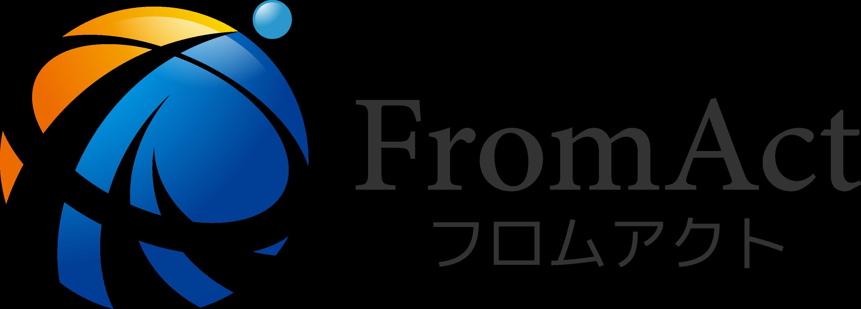株式会社フロムアクト公式サイト